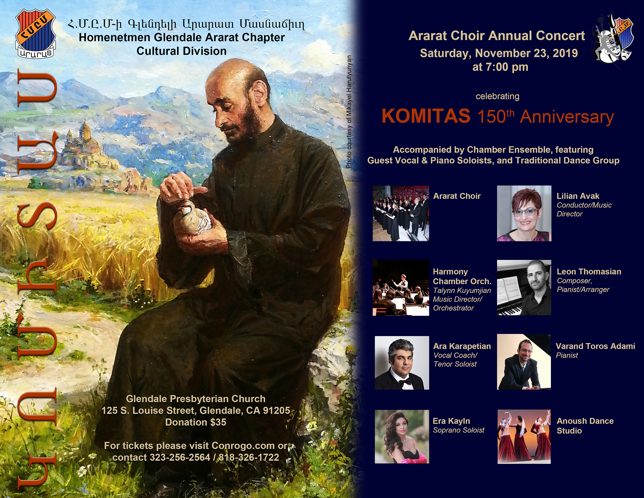 Ararat Choir Annual Concert