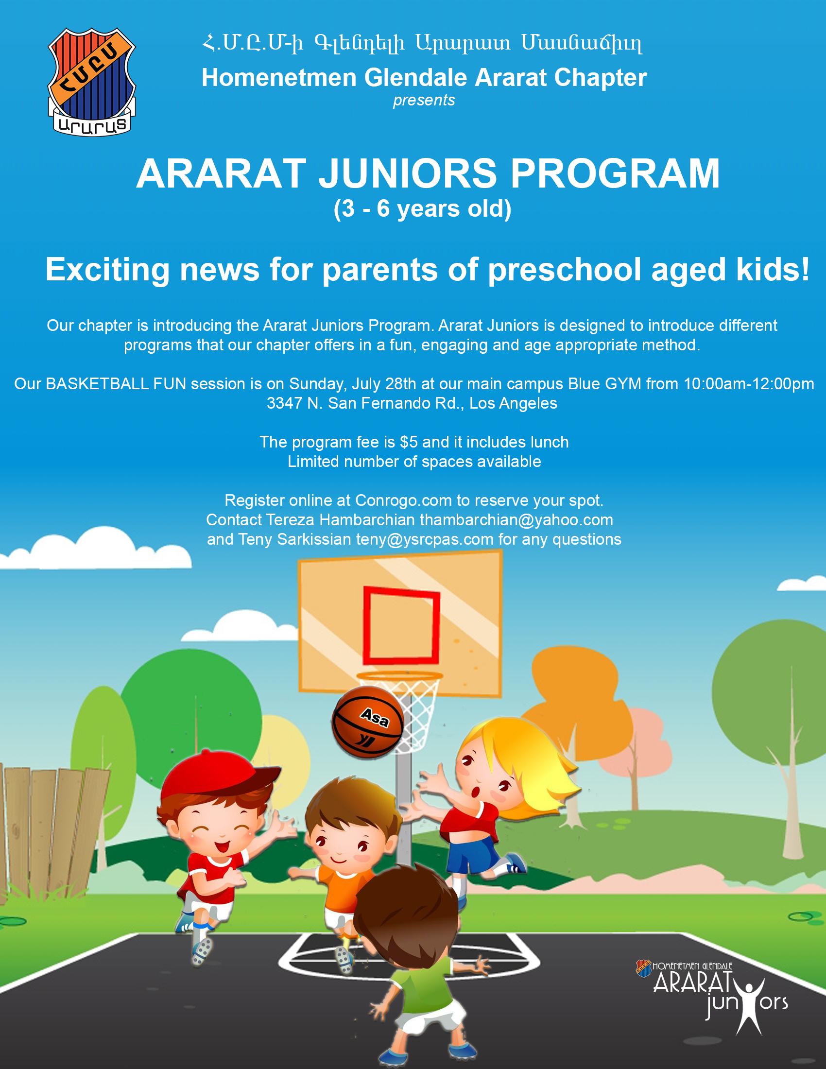 Ararat Juniors Program - Basketball