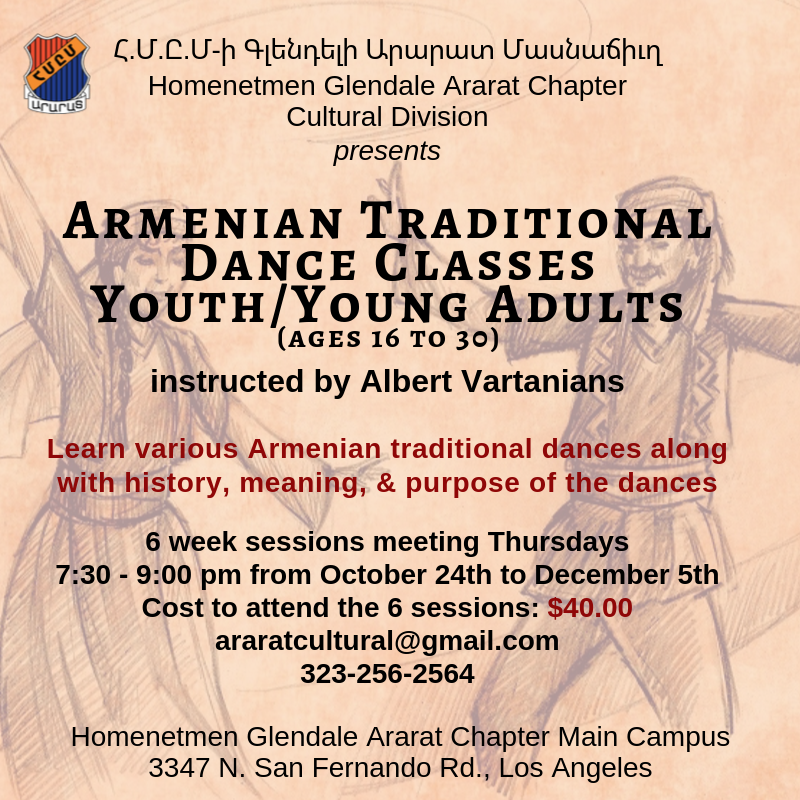 Armenian Traditional Dance Classes - Շուրջպար [Youth/Young Adults]