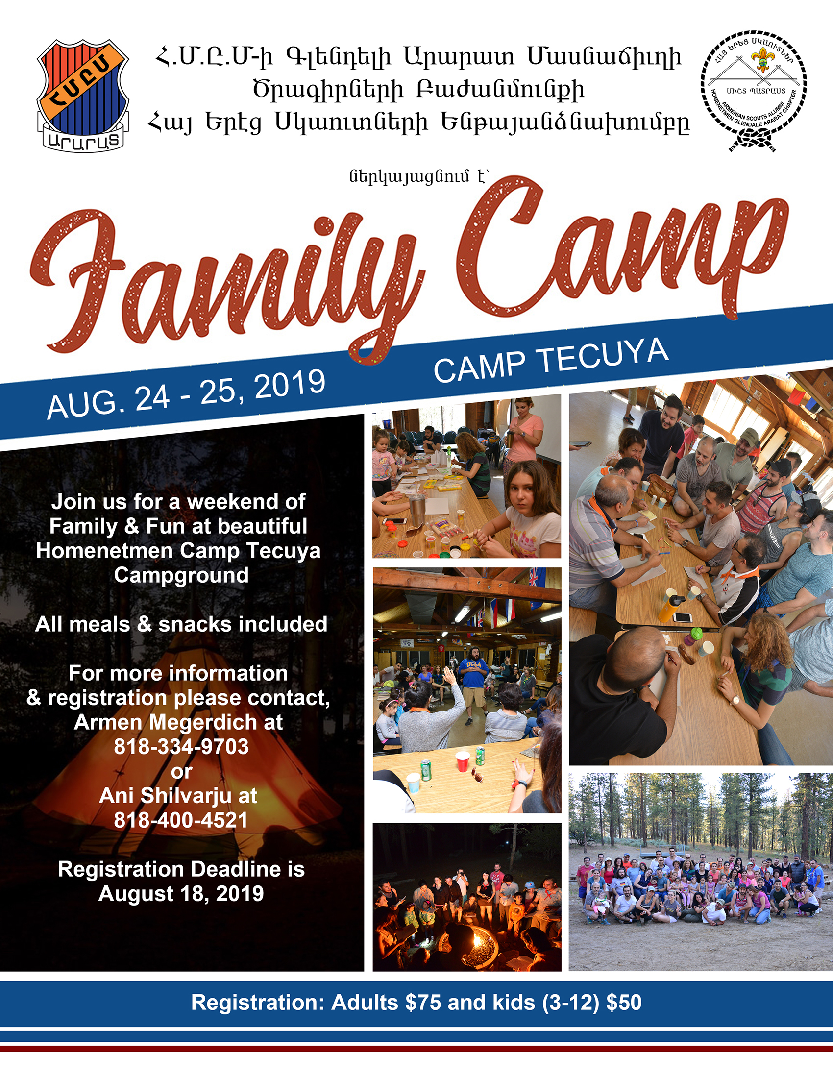 Homenetmen Glendale Ararat Chapter Family Camp