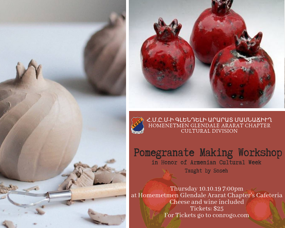 Pomegranate Making Workshop